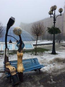 Kijów, stolica, Ukraina, zwiedzanie, podróże, razem, parka, wczasy, urlop, weekend, pomnik