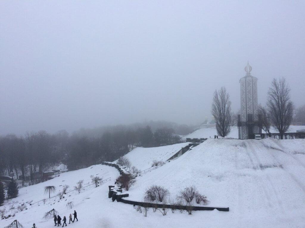 Kijów, stolica, Ukraina, zwiedzanie, podróże, razem, parka, wczasy, urlop, weekend, pomnik, panorama