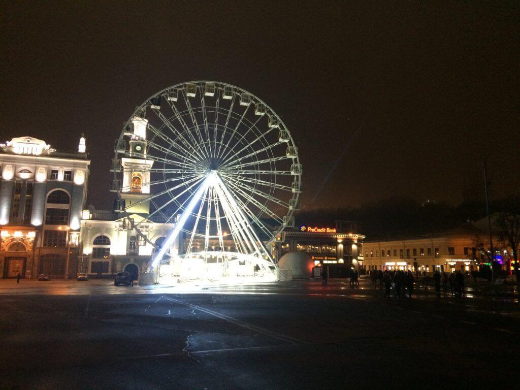 Kijów, stolica, Ukraina, zwiedzanie, podróże, razem, parka, wczasy, urlop, weekend, koło