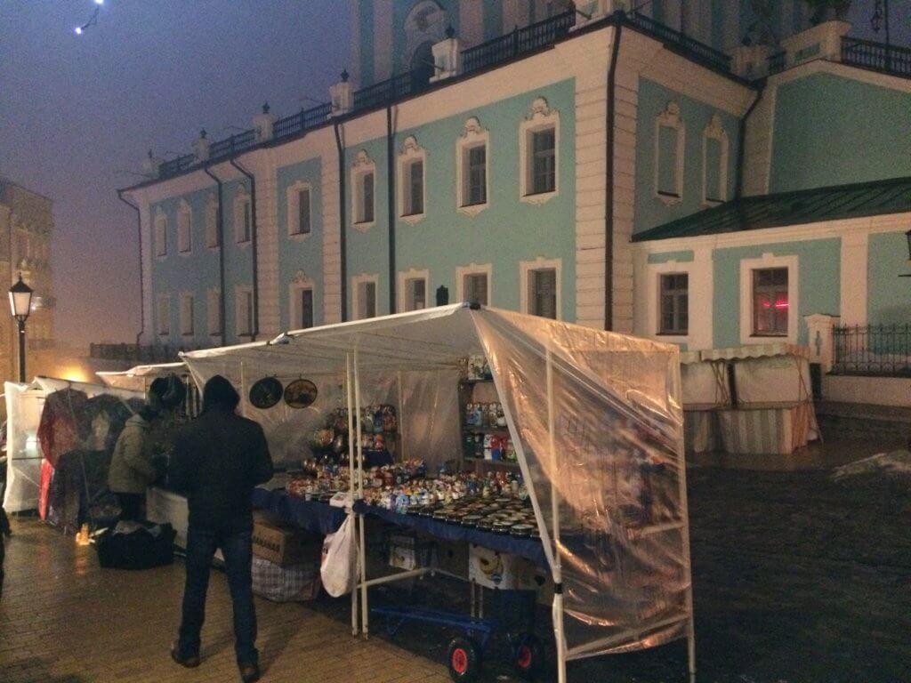 kijow, kyiv, kiev, ukraina, trip, podróże, para, we dwoje, zwiedzanie, zabytki, turysta, zima, pamiątki, stragany