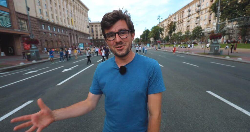 Kijów, stolica, Ukraina, zwiedzanie, podróże, razem, parka, wczasy, urlop, weekend