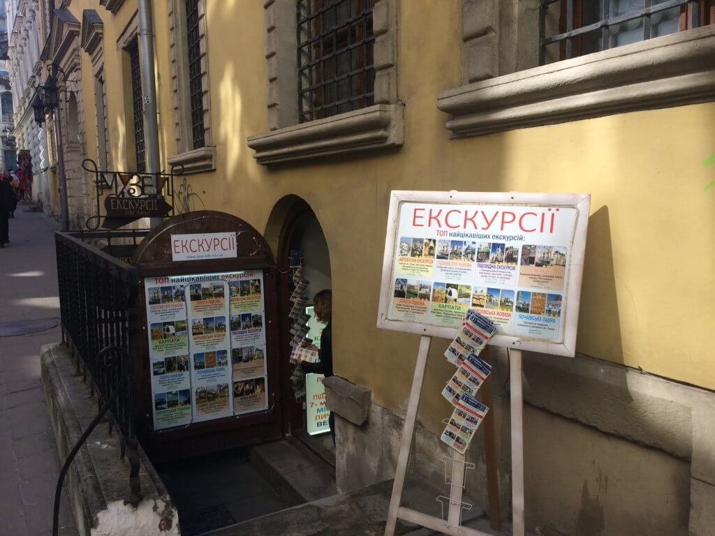 Lwów, zwiedzanie, miejsca, Ukraina, turystyka, wycieczka, przewodnik